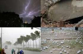 फर्रुखाबाद और आस-पास के इलाकों में तेज हवा के साथ हुई बारिश, गिरे ओले, यूपी में 11 की मौत
