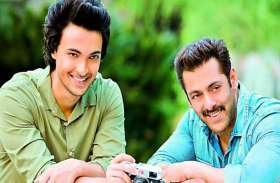 सलमान के जीजा आयुष शर्मा के हाथ लगी एक और फिल्म, लव ब्वॉय के बाद अब निभाएंगे ये खास रोल
