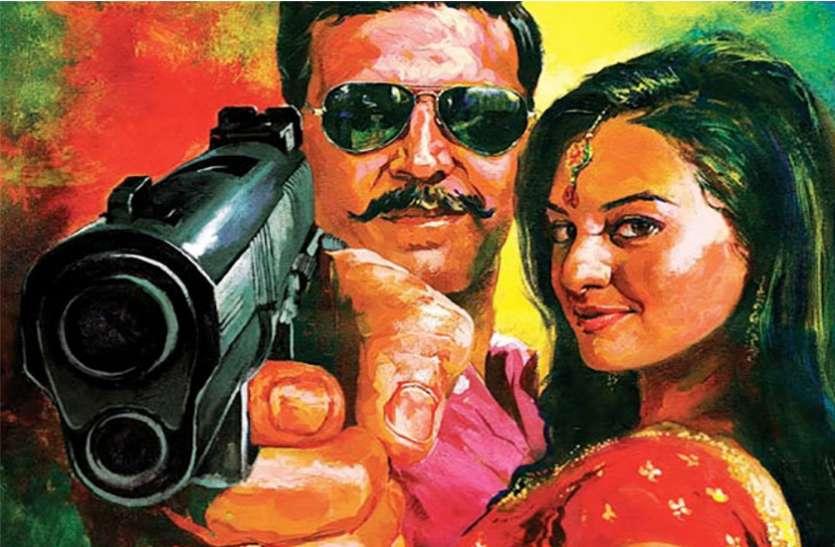 7 साल बाद वापस लौट सकते हैं 'राउडी राठौर', शुरू हुई फिल्म के नए सीक्वल की तैयारी