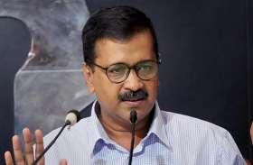 VIDEO: दिल्ली CM अरविंद केजरीवाल ने किया बदरपुर विधानसभा क्षेत्र का दौरा