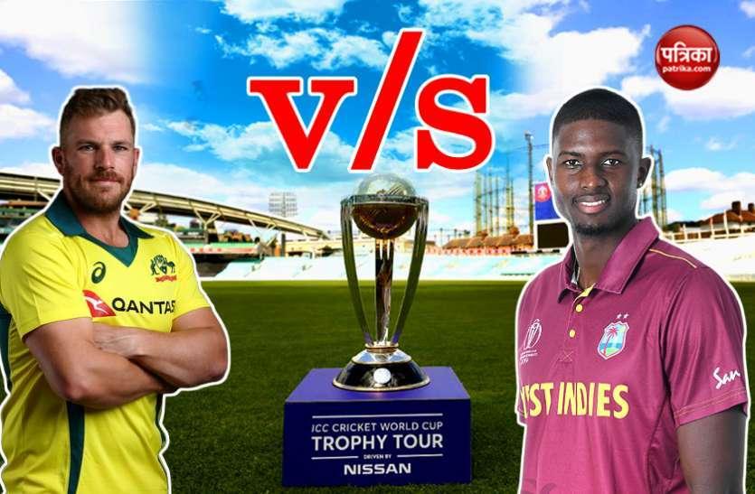 AUS vs WI: ऑस्ट्रेलिया ने विंडीज को 15 रन से हराया, मिचेल स्टार्क ने बनाया वर्ल्ड रिकॉर्ड