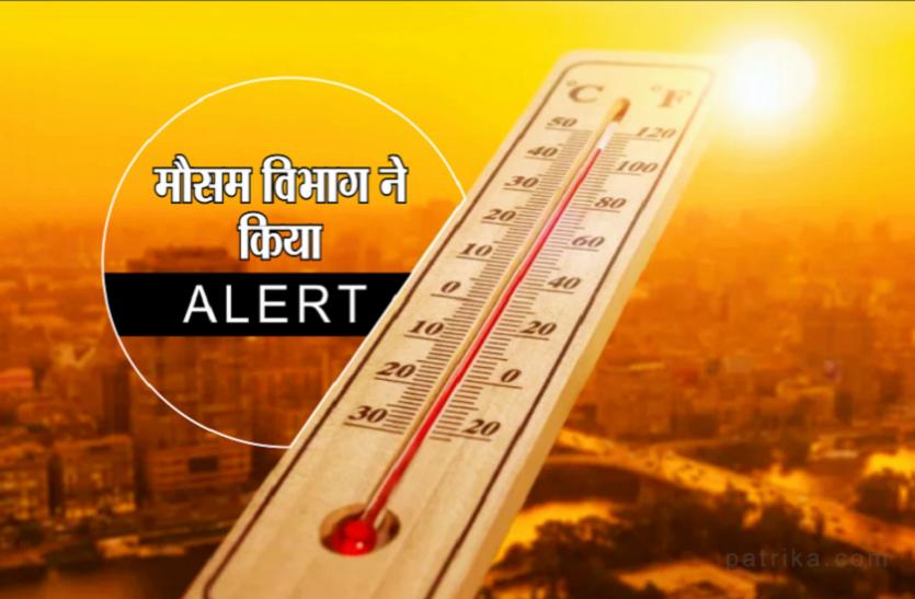 नौतपा के बाद भी गर्मी का कहर जारी, मौसम विभाग ने जारी किया आंधी-तूफान का अलर्ट