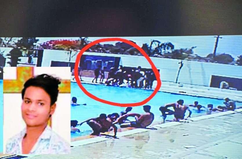स्विमिंग पूल में डूबने से युवक की मौत, साथियों ने फोड़ी होटल, स्टाफ के लोग भागे