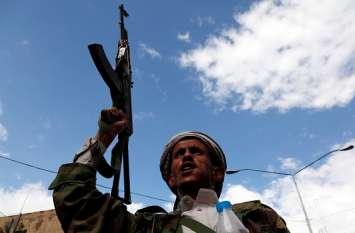 यमन के हौती विद्रोहियों का दावा, सऊदी अरब के 20 सैन्य ठिकानो पर किया कब्जा
