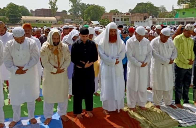 हर्षउल्लास के साथ मनाया ईद-उल-फितर का पर्व