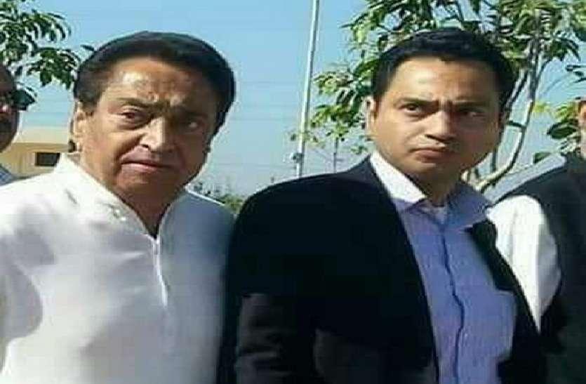 CM Visit: पिता-पुत्र आज से तीन दिवसीय दौरे पर, जानिए पूरा कार्यक्रम