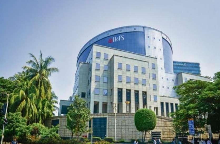 ILFS ने अच्छी रेटिंग पाने के लिए गिफ्ट किए महंगे तोहफे, फर्जीवाड़े में क्रेडिट रेटिंग एजेंसियां भी शामिल
