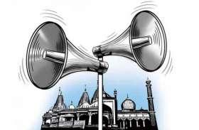 धार्मिक स्थल पर लाउडस्पीकर के मुद्दे पर हिंसा, इलाके में तनाव