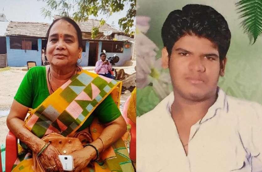 Breaking : डॉक्टर की पत्नी की चाकू मारकर हत्या, बेटा बचाने आया तो उसे भी मारा चाकू VIDEO