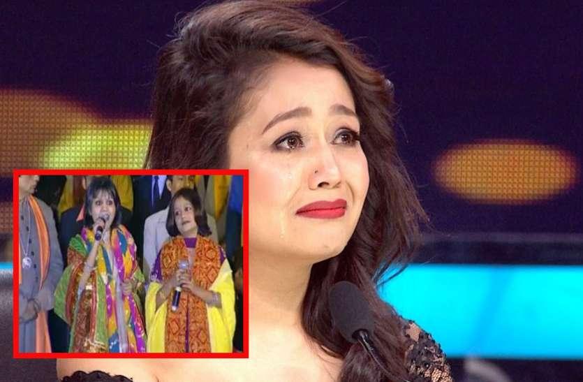 11 साल की उम्र में अपना पहला ऑडिशन देनें पहुंची थी नेहा कक्कड़, रात- रातभर गाकर कमाती थी 500 रुपए