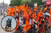 VIDEO : महाराणा प्रताप की 479वीं जयंती : शिव सैनिकों ने पाली में निकाली रैली, लगाए शूरवीर योद्धा के जयकारे