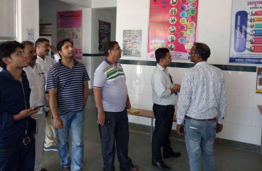 राज्य स्तरीय टीम ने प्रतापगढ़ में चिकित्सा सुविधाओं की टटोली नब्ज