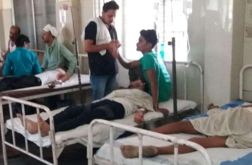 पानी के विवाद में खूनी संघर्ष, आधा दर्जन से अधिक पहुंचे अस्पताल