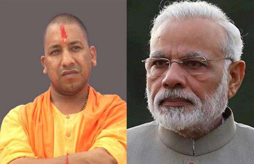 yogi and narendra modi