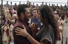 सलमान की Bharat ने Box Office पर गाड़े झंडे, तीसरे दिन कर डाली इतने करोड़ की कमाई, किसी ने सपने में भी नहीं सोचा होगा