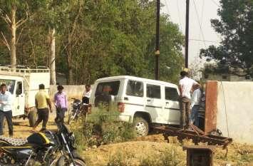 हादसे में बाल-बाल बचे एसडीएम, दीवार तोड़ते भीतर घुस गई मार्शल, खुद कर रहे थे ड्राइव