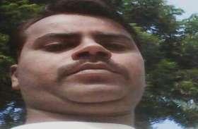 Big News: खेत में पड़ी मिली सपा नेता के बेटे की लाश, हत्या की आशंका