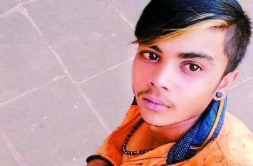 ईद पर परिवार पर टूटा कहर, बेटे की चाकू मारकर हत्या, इस बात से गुस्सा था आरोपी