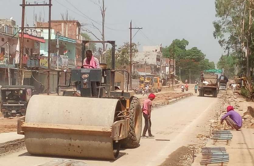 अनूपपुर-जैतहरी एकल मार्ग निर्माण के लिए कलेक्टर ने दिए 10 दिन का दिया अल्टीमेटम