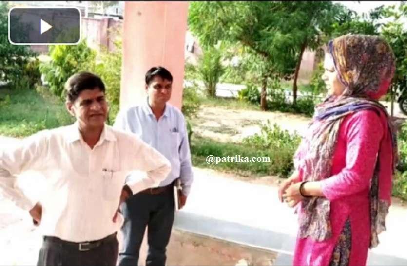 VIDEO : बालिका आश्रम छात्रावास का निरीक्षण किया, छात्रावास प्रांगण में पौधे लगाकर हरियाली बढ़ाने के दिए निर्देश