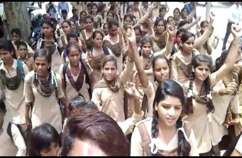 113 बेटियों ने दी परीक्षा, 93 हो गईं फेल, उपखंड मुख्यालय स्थित स्कूल के हाल, महज 17.70 प्रतिशत रहा परिणाम
