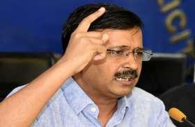 सीएम अरविंद केजरीवाल का मोदी सरकार को जवाब, दिल्ली में है आयुष्मान भारत से अच्छी स्वास्थ्य योजना
