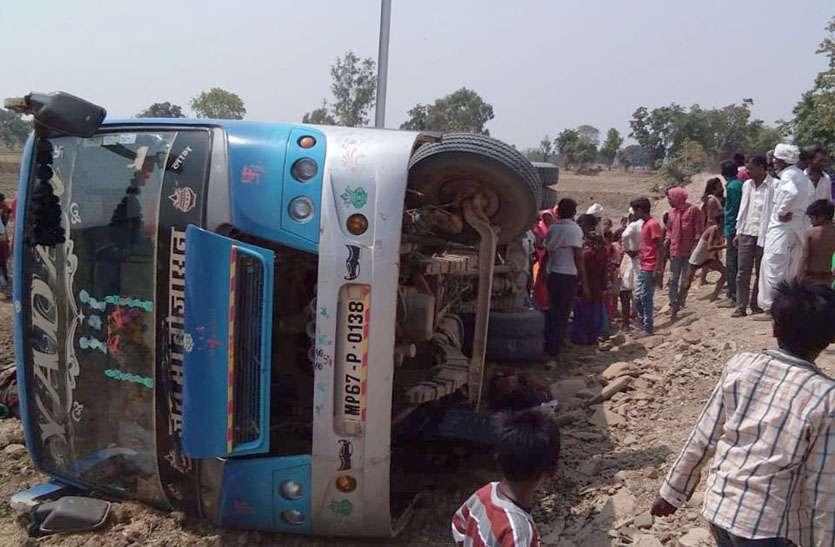 अनियंत्रित होकर पलटी यात्री बस, एक पुलिस आरक्षक सहित आठ लोग घायल