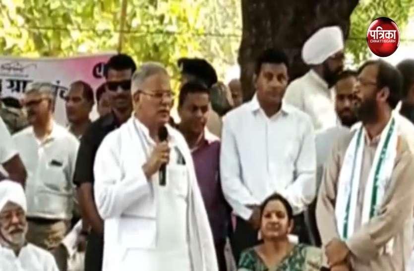 CM ने चौपाल लगाकर ग्रामीणों की सुनी समस्याएं, कहा- सरकार सभी वर्गों के समन्वित विकास के लिए काम कर रही है