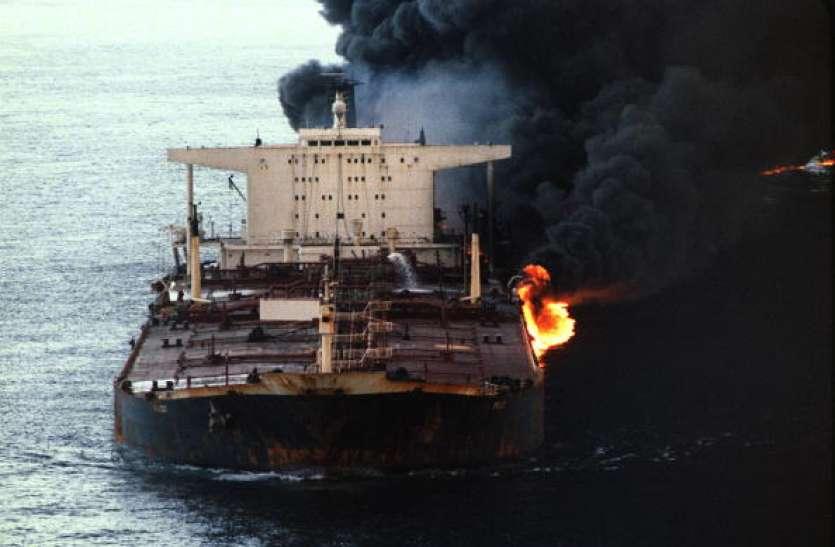 UAE में टैंकरों पर हुए हमले की रिपोर्ट UNSC में पेश, घटना के लिए जिम्मेदार है कोई 'खास' देश