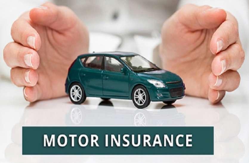 16 जून से महंगा होगा गाड़ियों का इंश्योरेंस, जानें कितना बढ़ेगा आपकी जेब पर बोझ