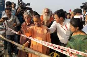 दीपोत्सव के पहले हरि की पैड़ी के तर्ज पर तैयार होगी राम पैड़ी, सीएम योगी का अधिकारियों को निर्देश