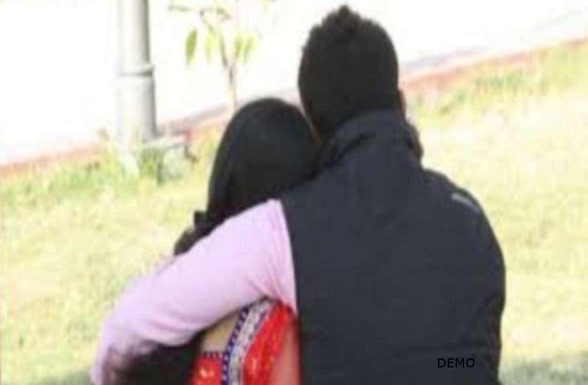 Blind Murder Case : शादी के बाद प्रेमी के साथ अय्याशी, अब ऐसे हुआ प्यार का ख़ौफ़नाक अंत