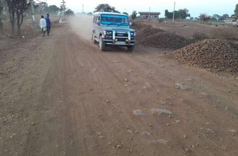 सरकार के पास धन की कमी, अटक रहा प्रतापगढ़ अरनोद रोड का काम