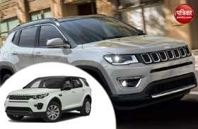 हूबहू Land Rover जैसी दिखती है ये सस्ती SUV, आसानी से आपके बजट में हो जाएगी फिट