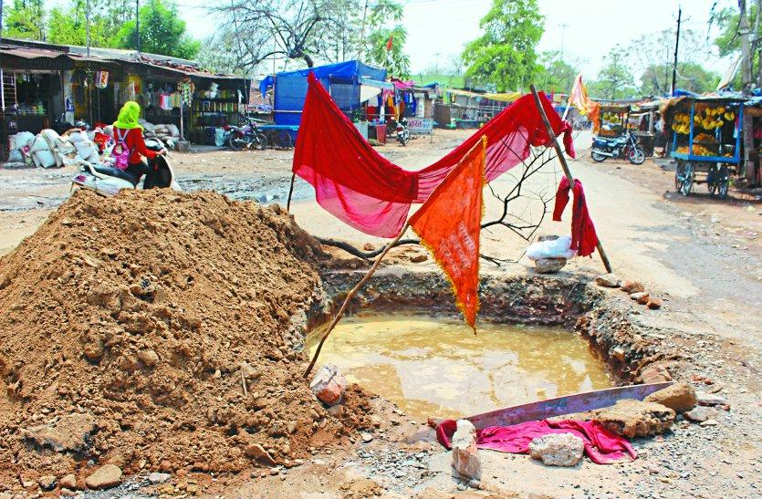 एक तरफ निगम द्वारा स्मार्ट रोड पर जोर, तो दूसरी तरफ चांटीडीह मंडी के पास बीच रोड में गड्ढा खोद कर भूल गए