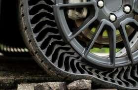 बिना पंक्चर हुए सालों चलेगा ये टायर, पहले से तेज स्पीड में दौड़ेगी कार
