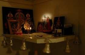 घर में मंदिर इस दिशा में स्थापित करें, इन बातों का भी रखें विशेष ध्यान, बदल जाएगी किस्मत