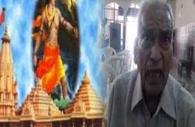 हिन्दी के लिए राम मंदिर से भी बड़े आंदोलन की जरूरत, देखें वीडियो