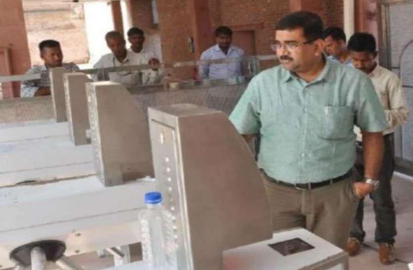 VIDEO: मेट्रो की तर्ज पर ताजमहल में होगा प्रवेश, नई व्यवस्था हुई आज से शुरू