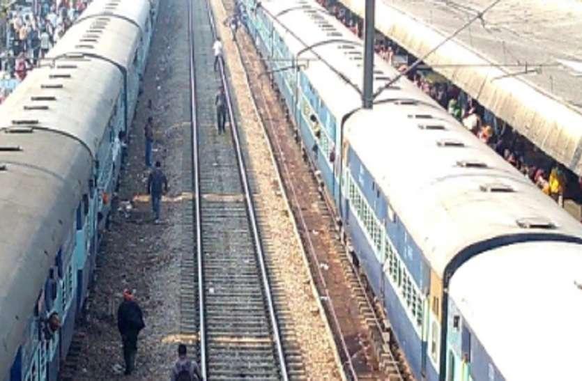 VIDEO : ट्रेन से गिरने से महिला की मौत, जयपुर ले जाने के दौरान रास्ते में टूटा दम