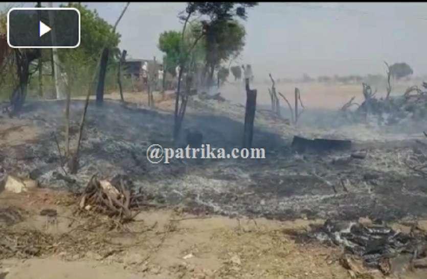 VIDEO : बौंली के रामतलाई बाडे मे विद्युत लाइन टूटकर गिर जाने से लगी भीषण आग