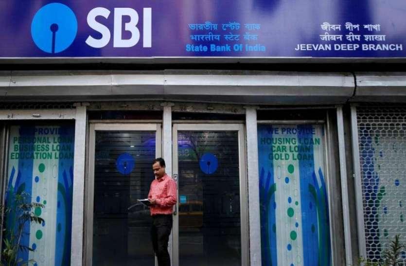 देश के सबसे बड़े बैंक एसबीआई ने महंगा किया होम लोन, एक अप्रैल से लागू हुई नई दरें