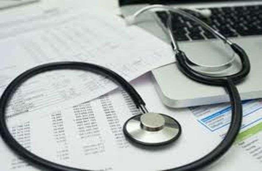 अफसरों का फरमान... निजी चिकित्सालयों में प्रसव ज्यादा हुए तो खैर नहीं