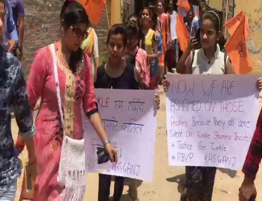 Aligarh child killers