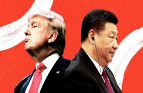 अमरीका और चीन के बीच सुधर सकते हैं संबध, 28 जून को शी जिनपिंग के साथ बैठक करेंगे डोनाल्ड ट्रंप
