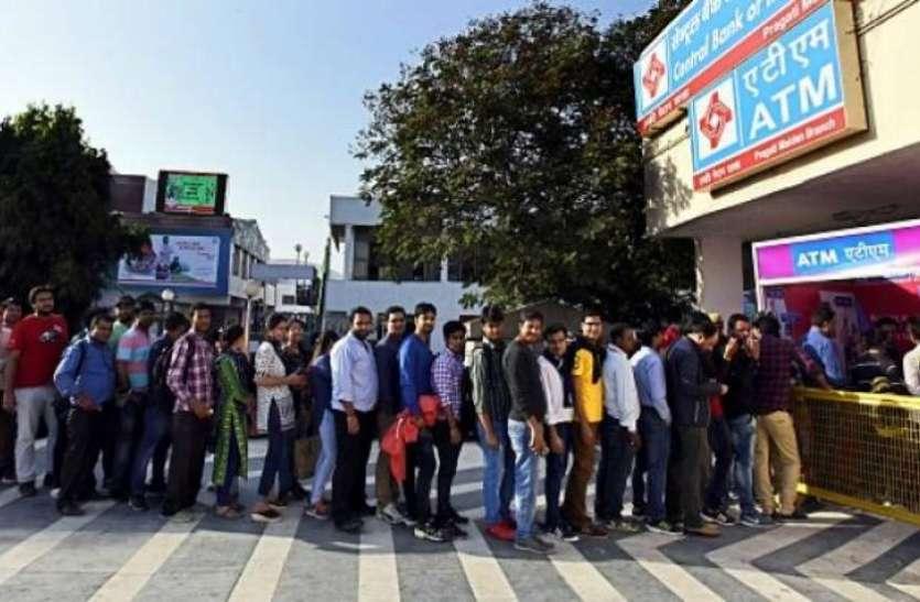 देश में हर दिन घट रही ATM की संख्या, पिछले दो सालों में गायब हुईं 597 एटीएम मशीनें