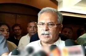 मुख्य सचिव से पहचान पत्र मांगने पर TI को किया सस्पेंड, CM भूपेश ने बताई ये वजह