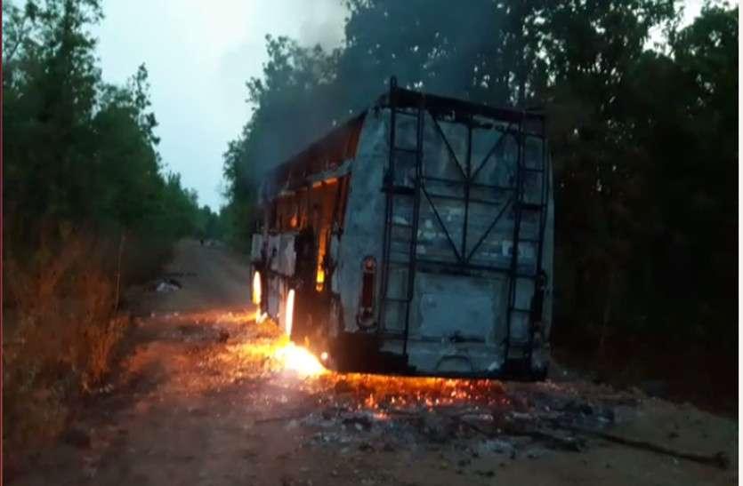 बीजापुर में नक्सलियों ने यात्री बस को किया आग के हवाले, लोगों में दहशत