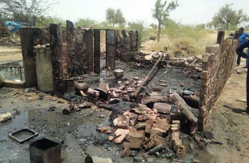 चाडी में आग से जिंदा जले दो मासूम भाई-बहन, तीन घरों को लिया चपेट में, देखें वीडियो