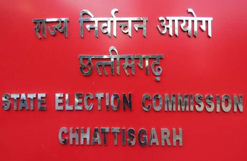 Chhattisgarh के दो खाली विधानसभा सीटों पर सितंबर में हो सकते हैं उपचुनाव